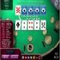 Caribbean Poker -  Karty Gra